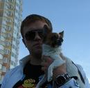 Личный фотоальбом Евгения Вешкурцева