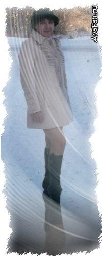 Шакирова Гульнур (Латыпова)