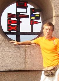 Григорьев Виталий