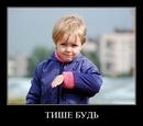 Фотоальбом Антона Арефьева
