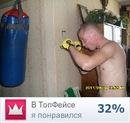 Личный фотоальбом Васёка Христенко