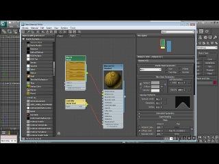 3ds max 2011 новые возможности. 9 - active view in slate material editor