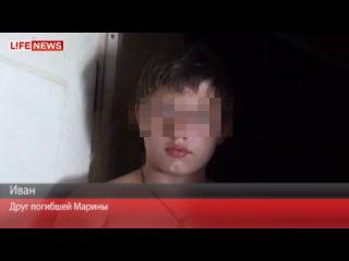 Тело 13-летней школьницы, попавшей под катер Ракета в Подмосковье, нашли спустя полсуток после трагедии.