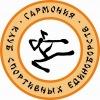 """Клуб Спортивных Единоборств """"Гармония"""""""