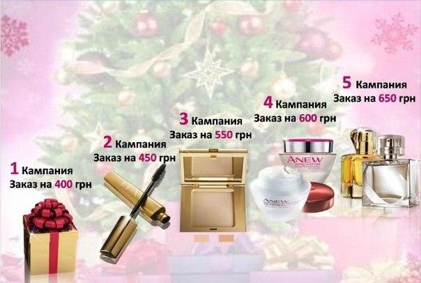 avon косметика в узбекистан
