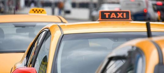 В Москве водитель «Яндекс.Такси» изнасиловал и ограбил пассажирку