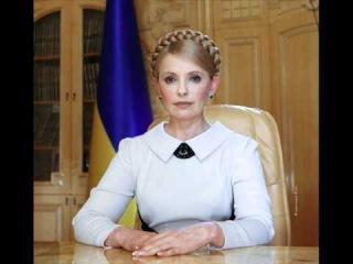 Юлия Тимошенко Самая Очаровательная девушка