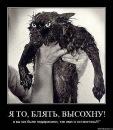 Фотоальбом Ирмы Дзуцевой
