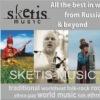 Sketis Music - фолк музыка России