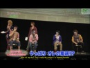Shounen club 2011 10 07 Jr Nekketsu Battle HeySay7 wo Abake