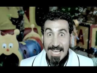 Серж Танкян Serj Tankian Empty Walls