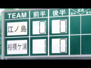 [Naruto-Brand] Area no Kishi 36 серия / Паладин на поле 36 серия [SHIZA Project]