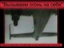 Видеоролик о Сеще-5