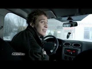Реклама Avito.ru c Шевроле Камаро