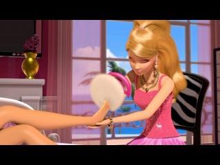 Барби: жизнь в Доме Грез - серия 3 Секреты кулинарии
