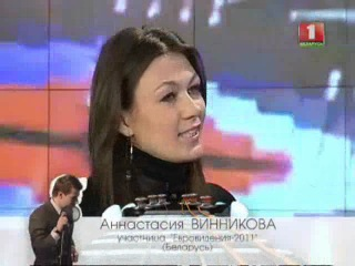 Дневник Евровидения 2012