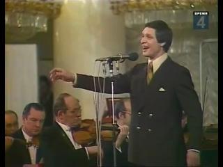 Авторский вечер Михаила Матусовского (1976)