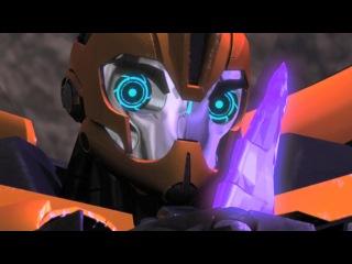 Трансформеры: Прайм / Transformers Prime 1 сезон 14 серия