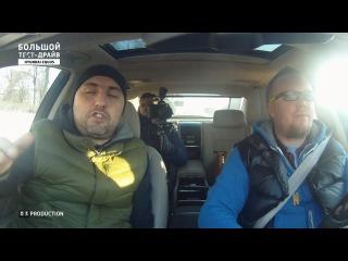 Большой тест драйв со Стиллавиным Hyundai Equus