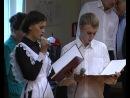 1-ое сентября в школе №4 и ЦО бывш. ШРМ