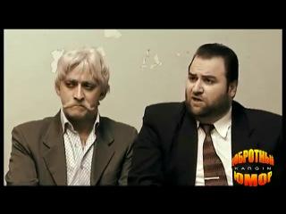 """Комедия: """"Добротный kargin юмор - 19""""."""