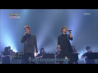 Dorama Mania Baek Hyun & Chen (EXO)  I Really Didnt Know
