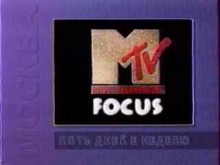 ТВ6 Москва 1994й год Заставки МТВ кинотеатр