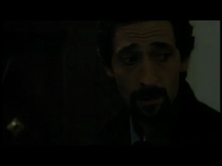 "Фильм ""Джалло"" (Эдриен Броуди / Эммануэль Сенье, 2009)"