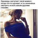 Фотоальбом человека Кристишки Скшенской