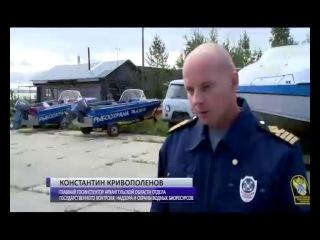 150 кг незаконно выловленной рыбы утилизировали сотрудники Рыбохраны