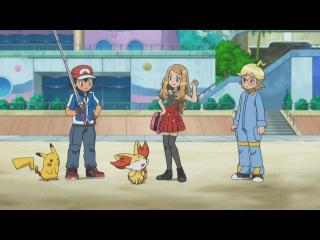 Pokemon XY Покемон XY 22 серия русская озвучка Zeton Nex JuiceTime