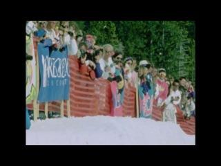 We Ride: Полнометражная документальная история сноубординга.