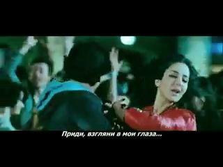 Пока_я_жив__Jab_Tak_Hai_Jaan_(2012)_-_Ishq_Shava(MusVid.net)