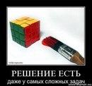 Игорь Грибков фото №6