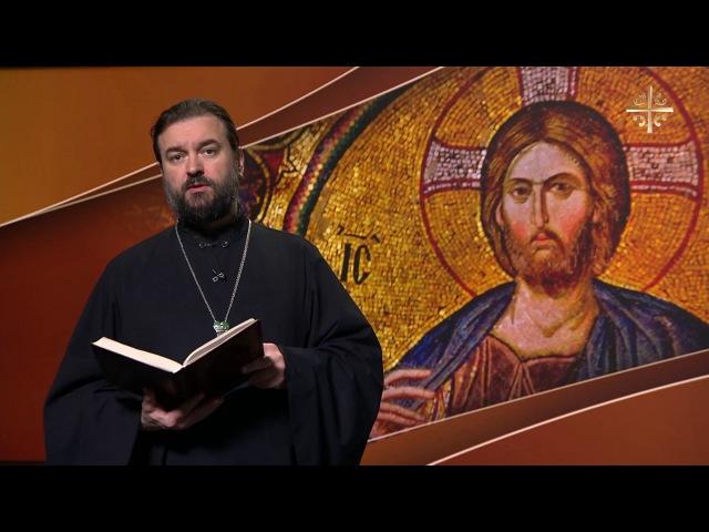Евангелие дня Сила человека в простоте