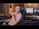 Arsenie Todiraş ex OZONE отзыв об URA RECORDS