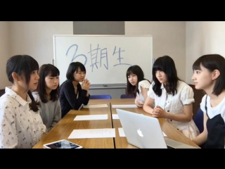 160812 SHOWROOM NMB48 Shin Jidai no Irodori-kata (Kato Yuka, Ota Yuuri, Kushiro Rina, Ishizuka Akari, Kusaka Konomi, Yabushita S