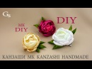 DIY Заколка Канзаши МК Цветы Пионы Hairpin Kanzashi MK Flowers Peonies