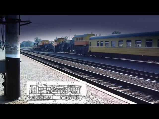 Тепловоз ЧМЭ3 Train ČKD3