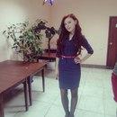 Личный фотоальбом Александры Колыченковой