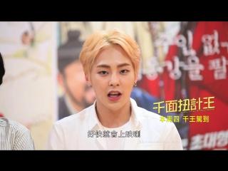 160906 kim seondal movie release in hong kong @ exo's xiumin