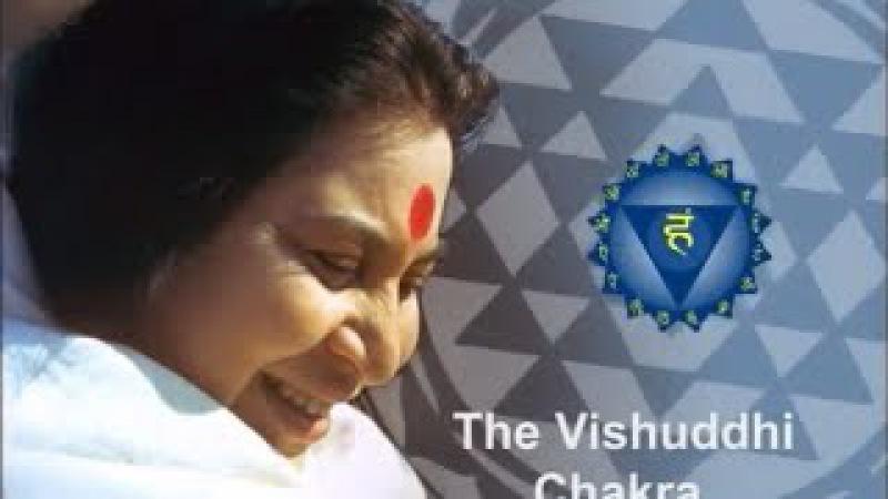 Beginners 14 - Vishuddhi Chakra English Only Sahaja Yoga