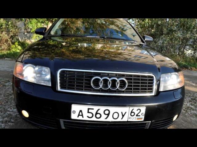 Audi A4 1.8TQ. Фото подборка №2.