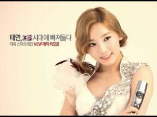120929 Taeyeon  LG 3D TV Magic Remote CF Shooting