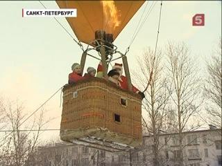Петербургским детям с ограниченными возможностями на Старый Новый год подарили полет на воздушном шаре