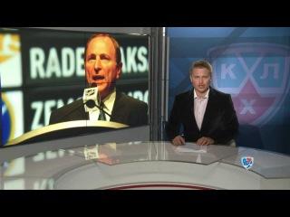 Новости хоккея от 14 сентября 2012 года