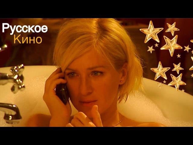❤️ ФИЛЬМ ВПЕЧАТЛИЛ ВСЕХ! Коснуться Неба Русские мелодрамы, фильмы онлайн