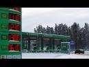 Раманчук: Цэны на энерганосьбіты ў Беларусі палітызаваныя | От чего зависят цены на бензин