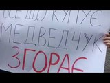 БРАТСТВО захища телеканал ZIK вд Медведчука.