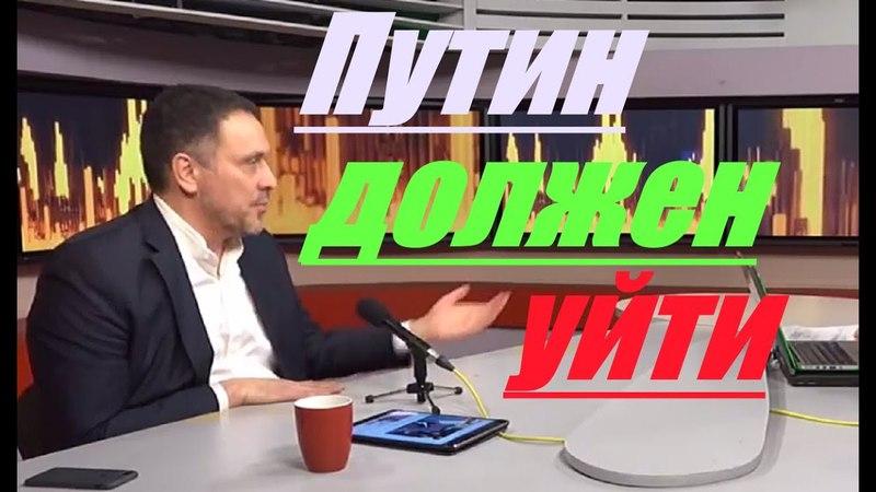Максим Шевченко Я приложу все силы поменять эту власть